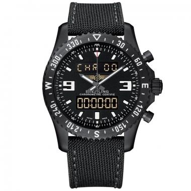 professional-chronospace-military