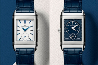 Reverso, 85 years revealing the unexpected.